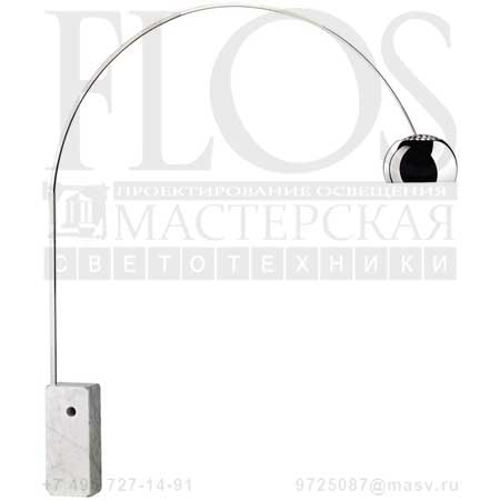 ARCO LED EUR-USA F0303000 мрамор, Flos
