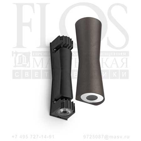 CLESSIDRA 20° EUR MAR F1583026 темно-коричневый, Flos