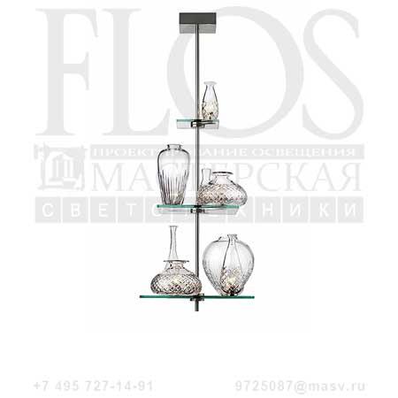 CICATRICES DE LUXE 8 CM120 EUR F1656000 матовый никель, Flos