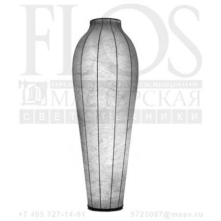 CHRYSALIS EUR F1670009 Cocoon, Flos