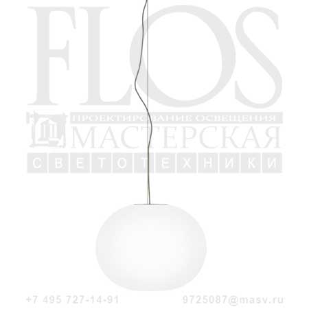 GLO-BALL S1 EUR BCO F3005061 белый, Flos