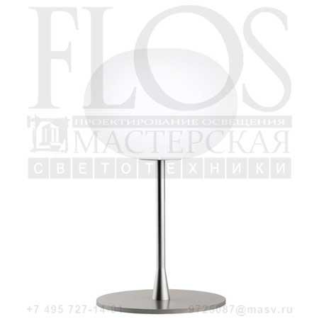 GLO-BALL T1 EUR GRI F3020000 матовое серебро, Flos