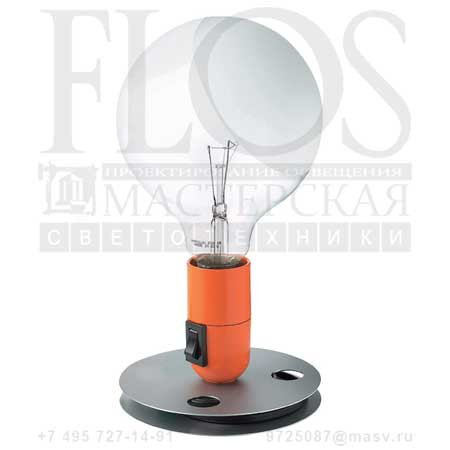 LAMPADINA EUR ARANCIONE F3300075 анодированный алюминий/оранжевый, Flos