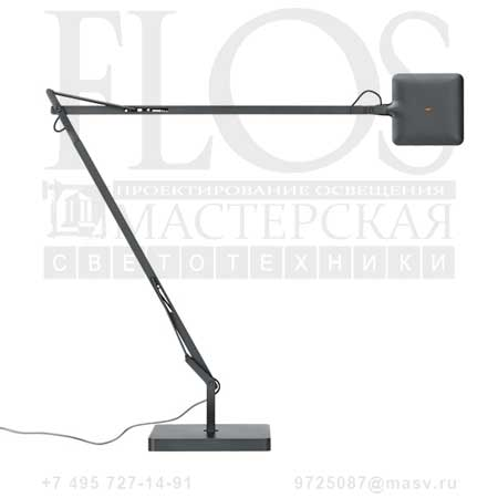 KELVIN LED GREEN MODE C/BASE ANT F3311033 антрацит, Flos