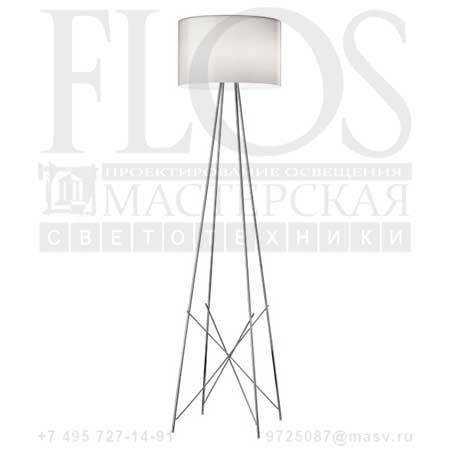 RAY F2 DIM EUR C/DIFF.VETRO GRI F5920020 стекло, Flos
