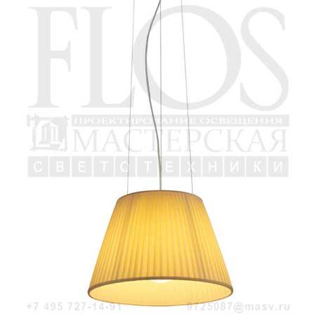 ROMEO SOFT S1 EUR AVO F6105007 ткань, Flos