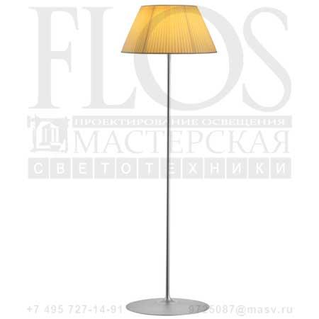 ROMEO SOFT F EUR AVO F6109007 ткань, Flos