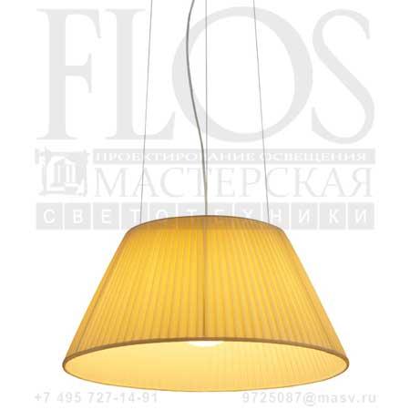 ROMEO SOFT S2 EUR AVO F6110007 ткань, Flos