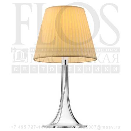 MISS K T EUR SOFT AVO F6255007 ткань, Flos
