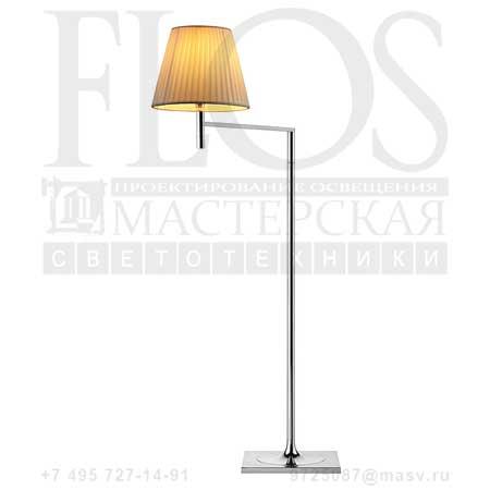 KTRIBE F1 DIM EUR CRO/SOFT AVO F6265007 ткань, Flos