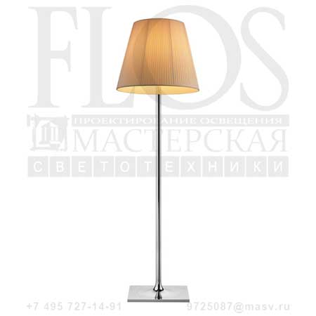 KTRIBE F3 DIM EUR CRO/SOFT AVO F6301007 ткань, Flos
