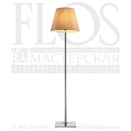 KTRIBE F2 DIM EUR CRO/SOFT AVO F6305007 ткань, Flos