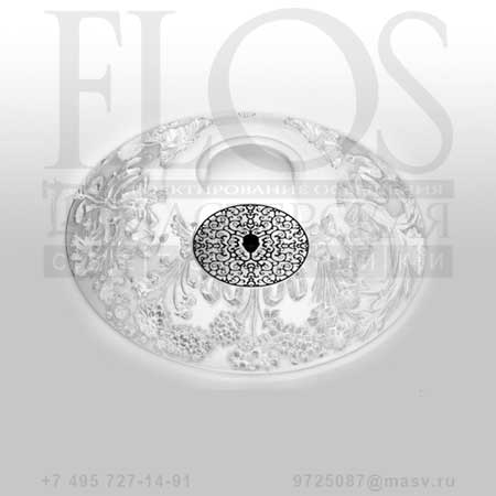 SKYGARDEN RCS HIT EUR BCO F6435009 белый, Flos