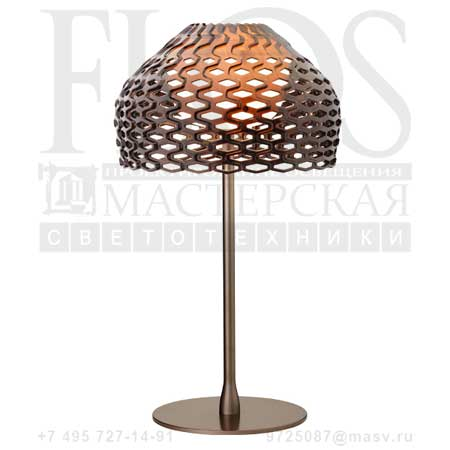 TATOU T1 EUR GRI OCRA F7760048 охра-серый, Flos