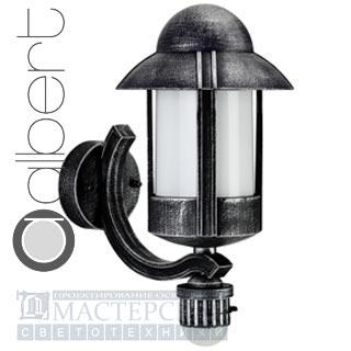 601842 Настенный светильник с датчиком движения 75W, E27, серебристо-чёрный, Albert