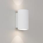7001 Bologna 160 настенный светильник Astro Lighting