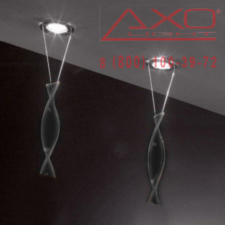 встраиваемый светильник AXO Light FAAURA44NECR12V AURA