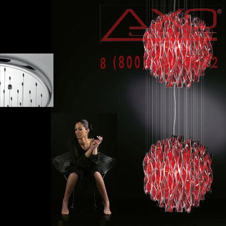 подвесной светильник AXO Light SPAU452RSCRE27 AURA