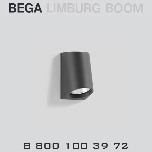 Bega 3541