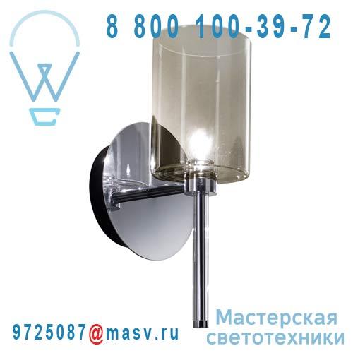 APSPILLRGRCR12V Applique Gris - SPILLRAY AXO Light