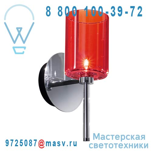 APSPILLRRSCR12V Applique Rouge - SPILLRAY AXO Light