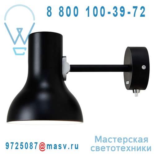 31234 Applique Noir Mini - TYPE 75 Anglepoise