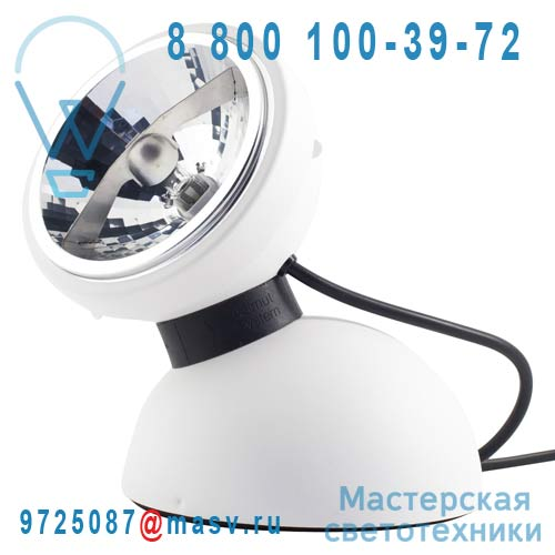 10234 Lampe a poser Blanc - TOUCH 360° Azimut Industries