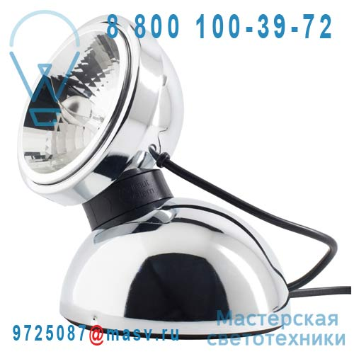 10238 Lampe a poser Chrome - TOUCH 360° Azimut Industries
