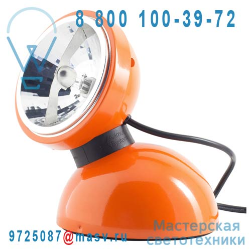 10232 Lampe a poser Orange Brillant - TOUCH 360° Azimut Industries