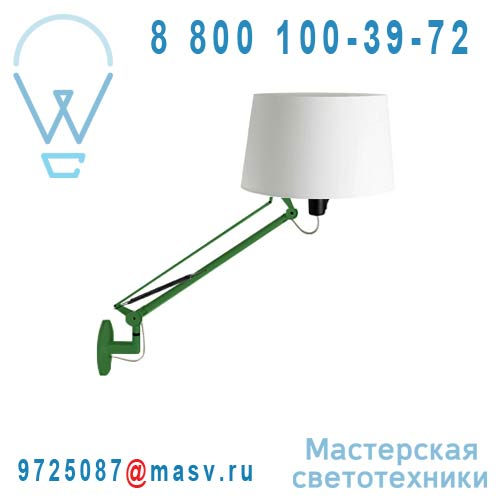 641700 Applique Vert - LEKTOR Carpyen
