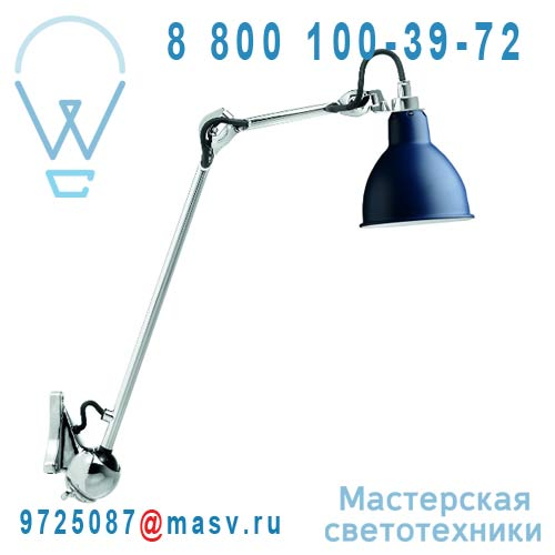 222 CH-BLUE Applique Bleu & Chrome - N°222 DCW Editions