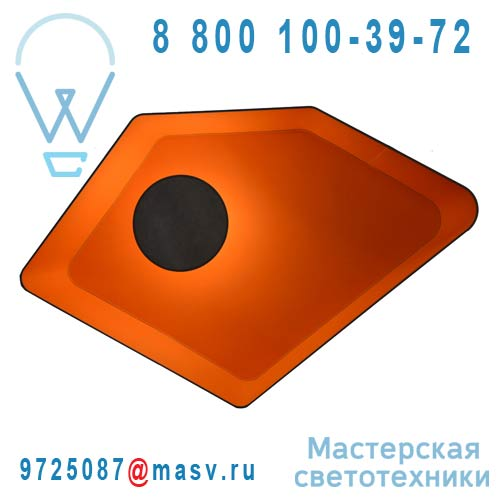 PI115ngo Plafonnier Gris/Orange - GRAND NENUPHAR DesignHeure