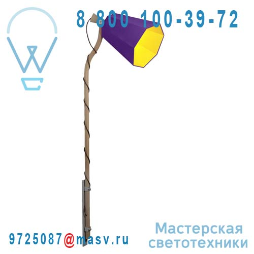 Gam223lvj Applique Violet/Jaune L - LUXIOLE DesignHeure