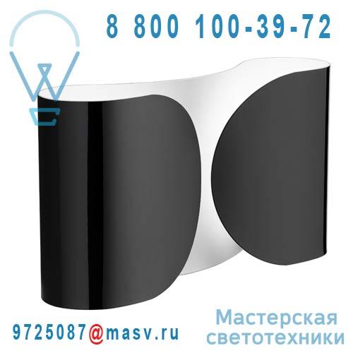 F2400030 Applique Noir - FOGLIO FLOS