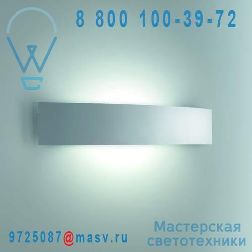 5244/2BI Applique XL Blanc - RIGA Fontana Arte