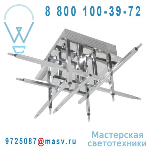 3276004135889-68571713 Plafonnier Chrome S - MURMANSK Inspire