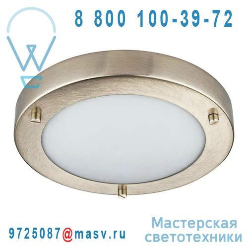 3276200036966-67548243 Plafonnier Verre/Aluminium - RING Inspire