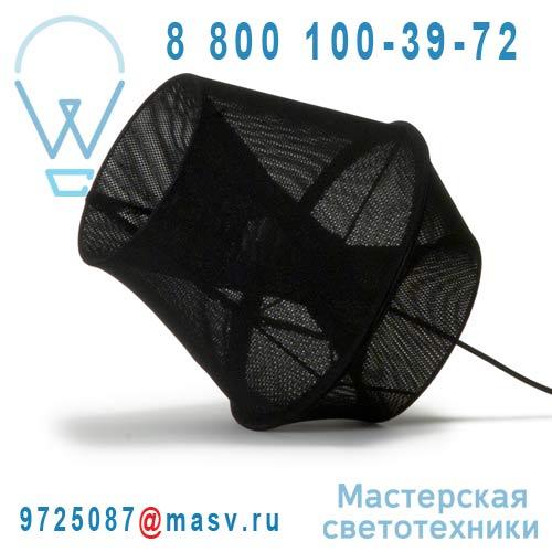 L0150201 Lampe/Applique/Suspension Noir M - MOIRE Petite Friture
