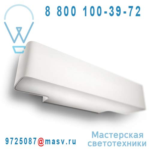 301853116 Applique Rectangle S Blanc - ECOMOODS Philips