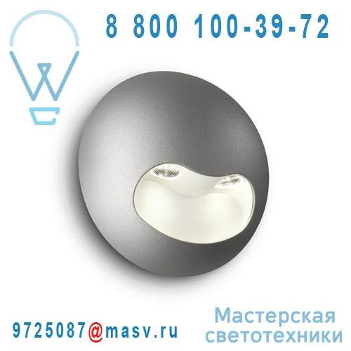 690858716 Applique Rond Double LED Gris - LEDINO Philips