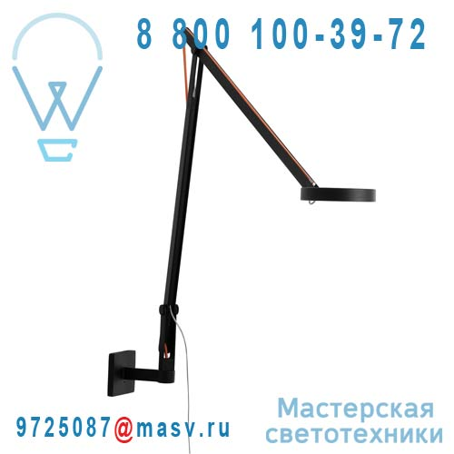1SRW1 001 62 + KPA17001 Applique Noir Cable Orange - STRING Rotaliana