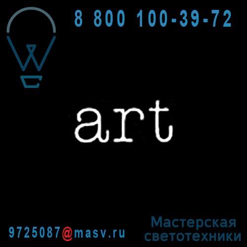 """01422_005 Neon """"ART"""" - NEON ART Seletti"""