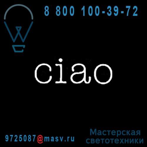 """01422_015 Neon """"CIAO"""" - NEON ART Seletti"""