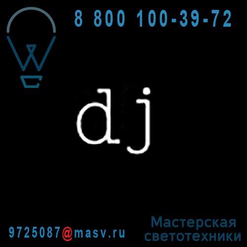 "01422_001 Neon ""DJ"" - NEON ART Seletti"