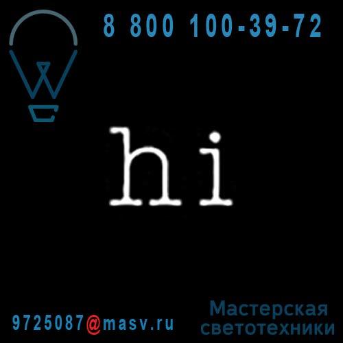 "01422_004 Neon ""HI"" - NEON ART Seletti"