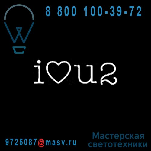 "01422_019 Neon ""I¦U2"" - NEON ART Seletti"