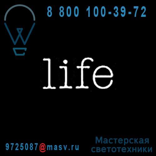 """01422_011 Neon """"LIFE"""" - NEON ART Seletti"""