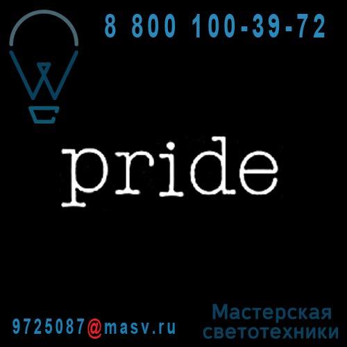 """01422_021 Neon """"PRIDE"""" - NEON ART Seletti"""