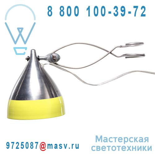 0744 Lampe a pince alu et jaune - CORNETTE Tse & Tse