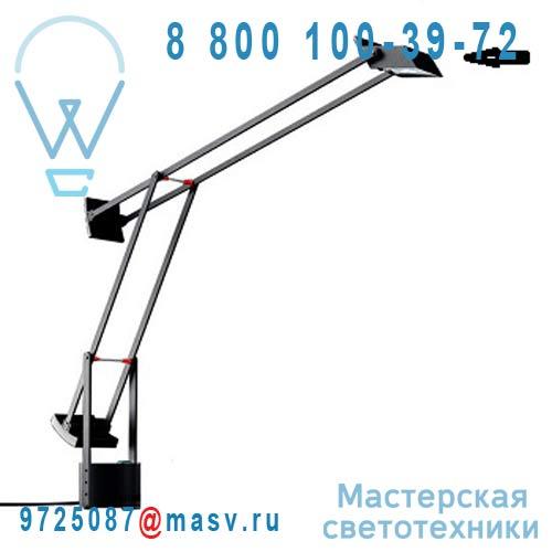 WAP2193 Tete de Lampe Chrome poli - TIZIO MICRO Artemide